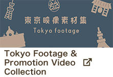 Large collection of HD footage of Tokyo's top locations.