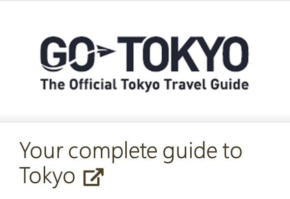 The Official Tokyo Travel Guide