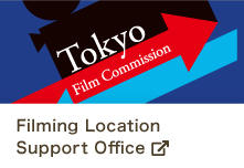 Filming Location Support Office