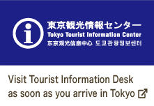Visit Tourist Information Desk as soon as  you arrive in Tokyo