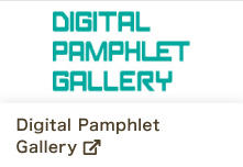 Digital Pamphlet Gallery
