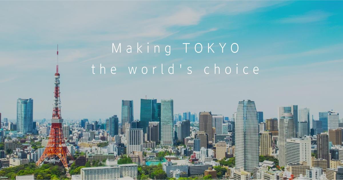 tcvb 公益財団法人 東京観光財団